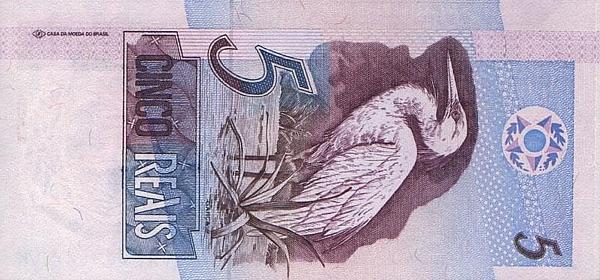 Курс бразильского доллара