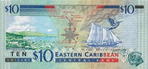 Карибский доллар грозный иван васильевич фото