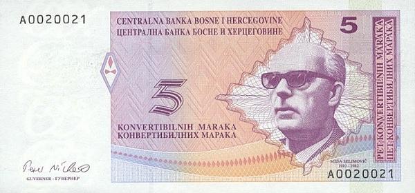 Курс марок монеты и банкноты 2017 содержание 299