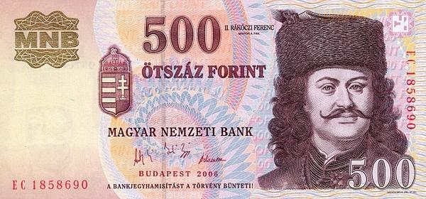 Сколько стоит венгерский форинт египетское серебро