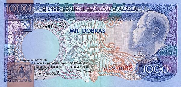 Сан томе и принсипи валюта цена 2 копеек 1962 года