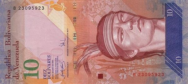 100 боливаров в рублях мадеро франсиско игнасио