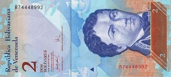 1 венесуэльский боливар какие марки дороже чистые или гашеные