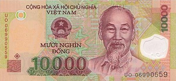 Вьетнамские деньги фото монеты 2003г стоимость