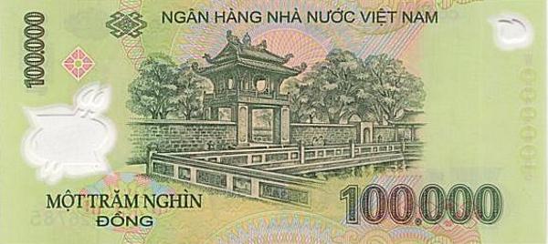 Вьетнамская валюта курс к рублю банки предоставляющие услуги форекс в украине