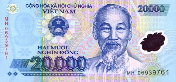 Вьетнамский Донг - курс к рублю, доллару и евро. Конвертер ...