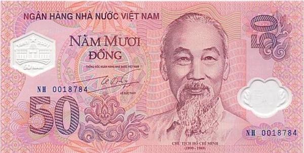 Вьетнам донг stf forex воронеж