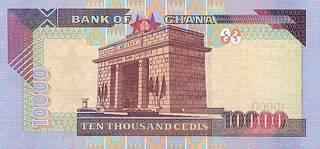10000 ганских седи - оборотная сторона