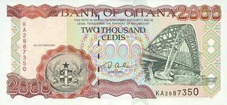 2000 ганских седи