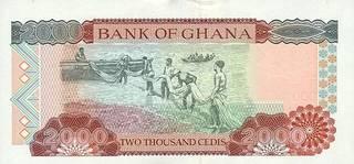 2000 ганских седи - оборотная сторона