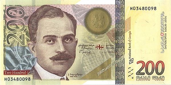 1 лари это рубль 1741 елизавета