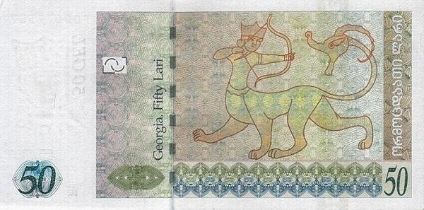 Курс грузинского лари к доллару