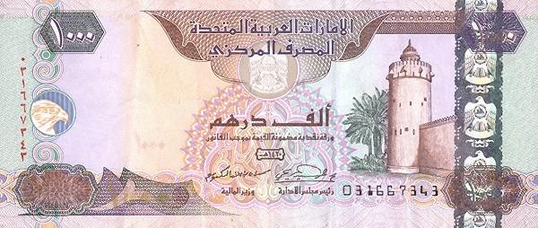 Курс эмиратского дирхама к доллару