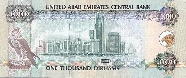 Курс евро в эмиратах