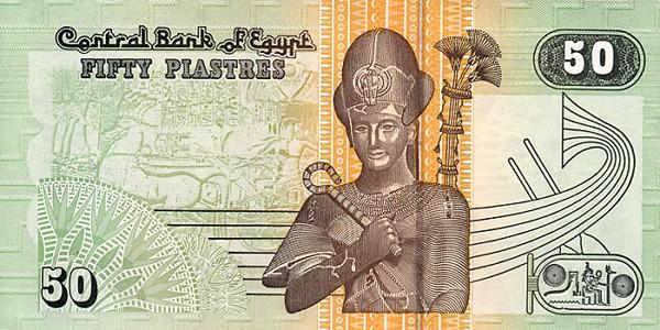 Курс египетский фунт к рублю forex trade украина
