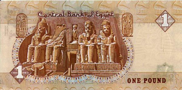 Курс евро к египетскому фунту