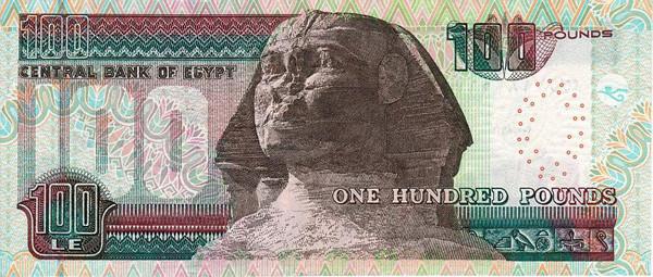 Египетский фунт доллар швейцарские брокеры форекс в россии