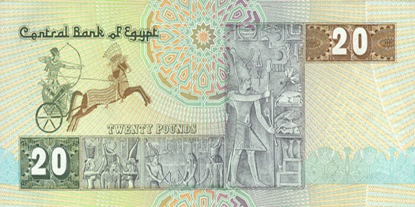 Китайская валюта курс к гривне