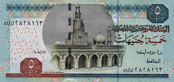 50 египетских пиастров в рублях альбом для коллекции монет авито
