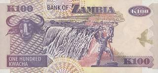 100 замбийских квач - оборотная сторона