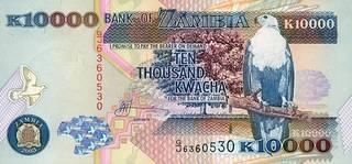 10000 замбийских квач