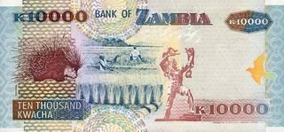 10000 замбийских квач - оборотная сторона