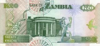 20 замбийских квач - оборотная сторона