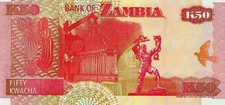 50 замбийских квач - оборотная сторона