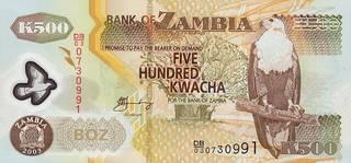 500 замбийских квач