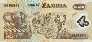 500 замбийских квач - оборотная сторона