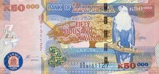 50000 замбийских квач