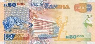 50000 замбийских квач - оборотная сторона