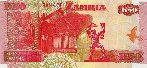 Замбийская квача 1 рублей 1992 года цена магнитная