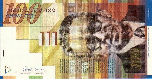 Курс евро к шекелю