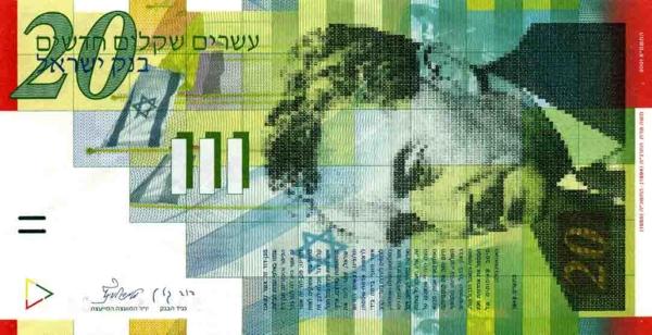 Валюта какой страны называется шекель реставрация монет цена