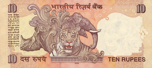 Курс рупии к евро на сегодня