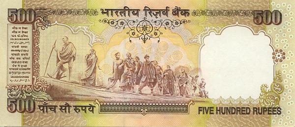 Индийская Рупия - курс к рублю, доллару и евро. Конвертер ...
