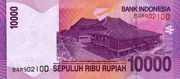 Курс рубля к индонезийской рупии forex hacked pro 1.14 настройки