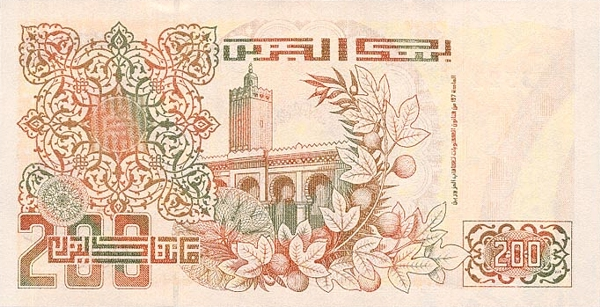 Алжирский динар доллару и евро