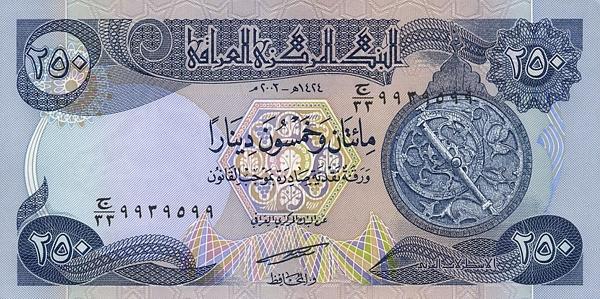 Валюта ирака 30 драхм 1964 греция