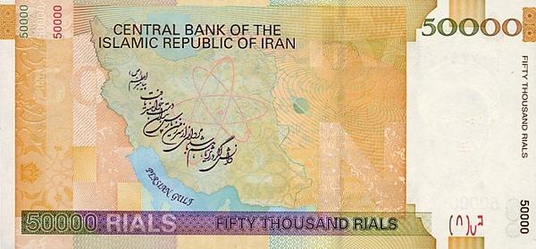 Курс иранского реала к доллару
