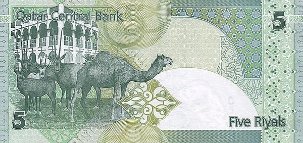 Курс катарского риала к рублю forex platform trading