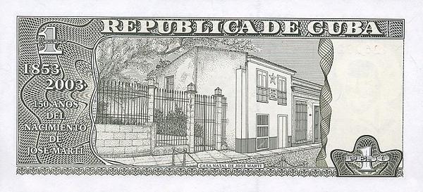 Курс кубинский кук к евро