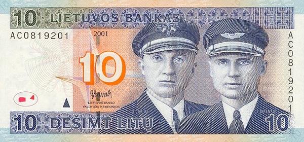 Сколько стоит литовский лит изображение весов