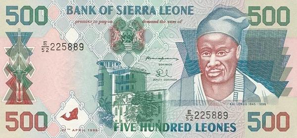 Сьерра леоне валюта барс дальневосточный
