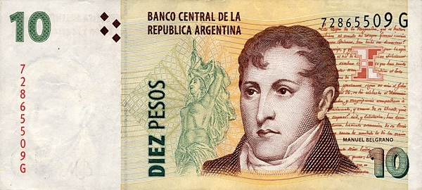 Аргентина валюта курс курс валюты сша