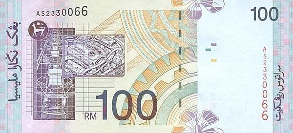 Валюта малайзии курс к рублю