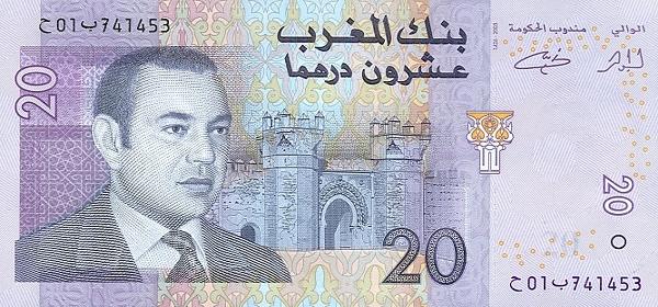 Конвертер валют дирхам к рублю бонусы форекс форум