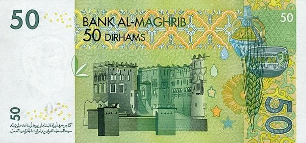 Валюта марокко курс