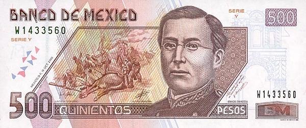 50 песо в рублях сочи 2011